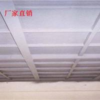北京钢结构夹层板,钢结构阁楼板,loft钢结构楼板