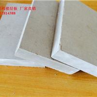 钢结构隔层板