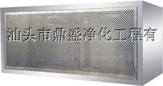 潮州不锈钢洁净层流罩