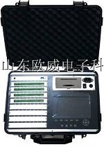 欧威科技TH-R50B温湿场巡检仪