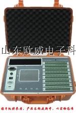 欧威科技TH-R50C温湿场巡检仪