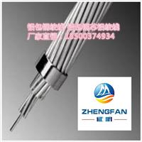 铝包芯铝钢绞线JL/LB20A-150/35专业生产厂家直销国标