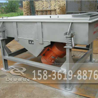 鸡精直线振动筛厂家大汉机械鸡精直线振动筛型号齐全可订制