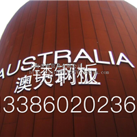 建筑外墙用耐候锈红钢板 园林里的锈钢板 耐候钢 考登钢