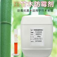 竹材发霉如何处理?佳尼斯木材防霉剂帮您解决