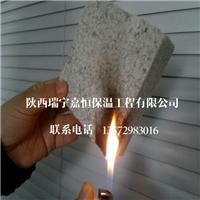 矿物纤维喷涂首选【瑞宁嘉恒保温】行业领先NO.1