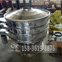 冶金超声波振动筛厂家大汉机械超声波型号齐全价格优惠