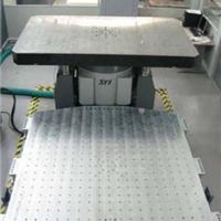 提供纸箱检测-纸板抗压强度测试GB/T 453-2002