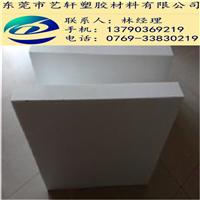 供应CPCV板材、阻燃CPVC板材、耐高温耐强酸改CPVC板