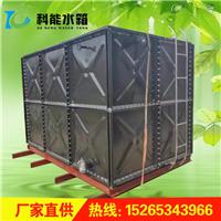 科能水箱特价 Q235材质搪瓷水箱 可贮存酸碱液体