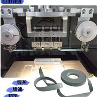 ACF硅胶带缓冲材