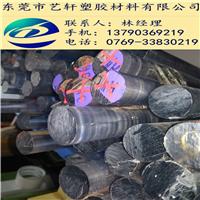 供应进口PC棒、25直径高透明PC棒料、黑色聚碳酸酯棒材