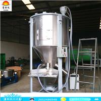 浙江1吨立式搅拌机 粉末搅拌机 立式加热烘干搅拌机 塑料搅拌机