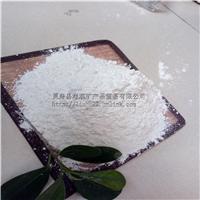 河北重钙粉 橡胶专用重钙粉 超细超白重钙粉 量大从优