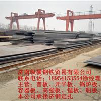 济钢中板现货销售Q235B|Q345B|库存有5千吨|先到先得