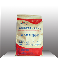 供应钢绞线网抹灰专用聚合物加固砂浆