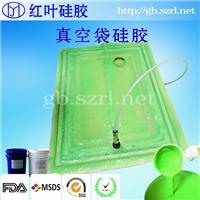 供应高硬度双组份AB硅胶耐高温300度硅胶
