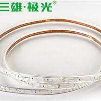 三雄极光LED高压灯带