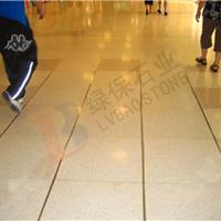 供应 走廊用水磨石地板砖 装饰用水磨石地板砖 质量保证 物美价廉