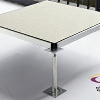 西安市6010防静电地板,向您推荐穹明科技