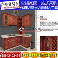 新款全铝浴室柜 尺寸可定制浴柜 大气仿木纹材料全铝家具厂家直销