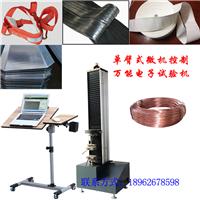 铜管断裂伸长率测定仪技术参数,铜管拉力试验机供应商