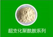 增强增韧助剂 固化剂 高分子材料的中间体 热塑性塑料改善流变