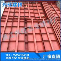 供应钢模板,杭州建筑钢模板,钢模板厂家