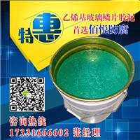 通化玻璃鳞片胶泥/管道防腐工程/施工技术