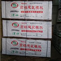 菏泽 市建筑模板厂家;李氏木业