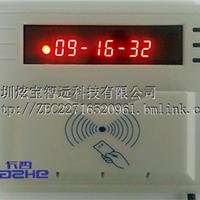 卡哲K512分体IC卡刷卡系统,多项目管理,同一局域网内数据共享