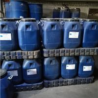 硅烷浸渍剂厂家直销