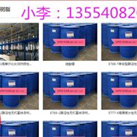 E777-4 厚膜型水性无机富锌漆树脂