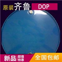 全丰出售进口增塑剂 PVC管材软化剂