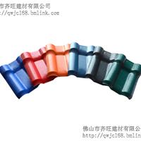 广东高档ASA合成树脂瓦价格批发定做