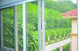 防蚊纱窗价格 防蚊纱窗好用吗-纱窗价格