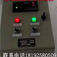 水位显示器 消防水池 水箱 水槽 蓄水池水位液位控制报警仪表