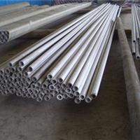山东310S不锈钢管,现货供应