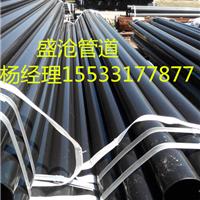 盛沧DN100电缆穿线涂塑钢管涂塑钢管厂家