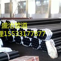 盛沧DN200埋地式热浸塑电缆穿线管厂家