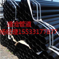 河北盛沧DN200内外涂塑钢管电缆穿线涂塑钢管价格