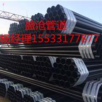 盛沧DN200穿线涂塑钢管涂塑钢管厂家