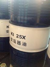 25号变压器油,昆仑润滑油湖北总代理