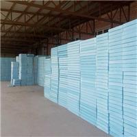 苯板,挤塑板A1级阻燃苯板B1级挤塑板