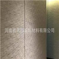 竹席纹清水混凝土挂板 高贵朴素