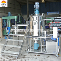 500L洗洁精搅拌桶 洗衣液生产设备 香膏加热乳化搅拌锅 支持定制