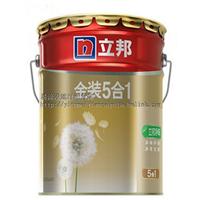立邦漆 立邦金装净味五合一环保乳胶漆 油漆涂料 5合1内墙面漆