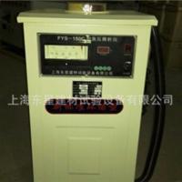 上海东星FYS-150C环保型水泥负压筛析仪 现货厂家直销