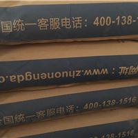 复合早强掺合料的使用方法,复合早强掺合料 厂家最新市场价格