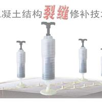 自动压力灌浆器使用方法